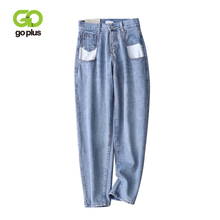 GOPLUS 2019 Vintage Spring Patchwork Pocket Jeans for Women High Waist Boyfriend Full Length Denim Harem Pants C7192
