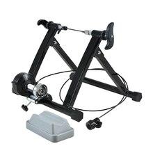 Велосипедный горный велосипед колесо Стенд станция Professional Bike Trainer Booster устройство для верховой езды передние аксессуары фитнес