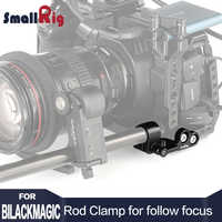SmallRig 15mm Single Rod Clamp for BMPCC 4K / BMPCC 6K Cage To Mount a Follow Focus Motor like for Tilta Nucleus Nano 2279