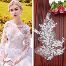 1Pc Bridal Corded Lace Applique Motif Fabric Ivory Patch Sew on Wedding Dress