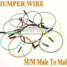 50 шт./лот перемычки провода DuPont линии Премиум 20 см 1 p 1 pin М/М штекер для PCB Провод для макетной платы