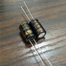 50pcs 1000uF 6.3V OST RLS 8x12mm Long Life Low ESR 6.3V1000uF Motherboard Capacitor