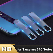 Camera Glass For Samsung Galaxy S10 Plus S10e S9 Tempered Lens Back Protector HD Film