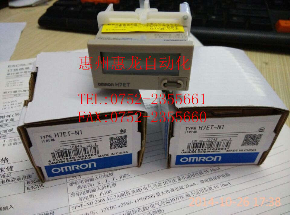 [ZOB] Supply of new original authentic OMRON counter guarantee H7ET-N1 relay [zob] guarantee new original authentic omron omron proximity switch e2e x2d1 m1g