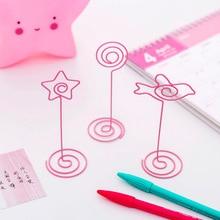 3Pcs/lot Cute Pink Paper Clips Desk Notes Folder Pentagram Circle Bird Memo Clip for Girl Card Photo Clip Kawaii Office Supplies