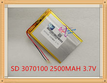Liter energy battery 3.7V lithium polymer battery 3070100 2500MAH tablet computer navigation built-in battery(China)