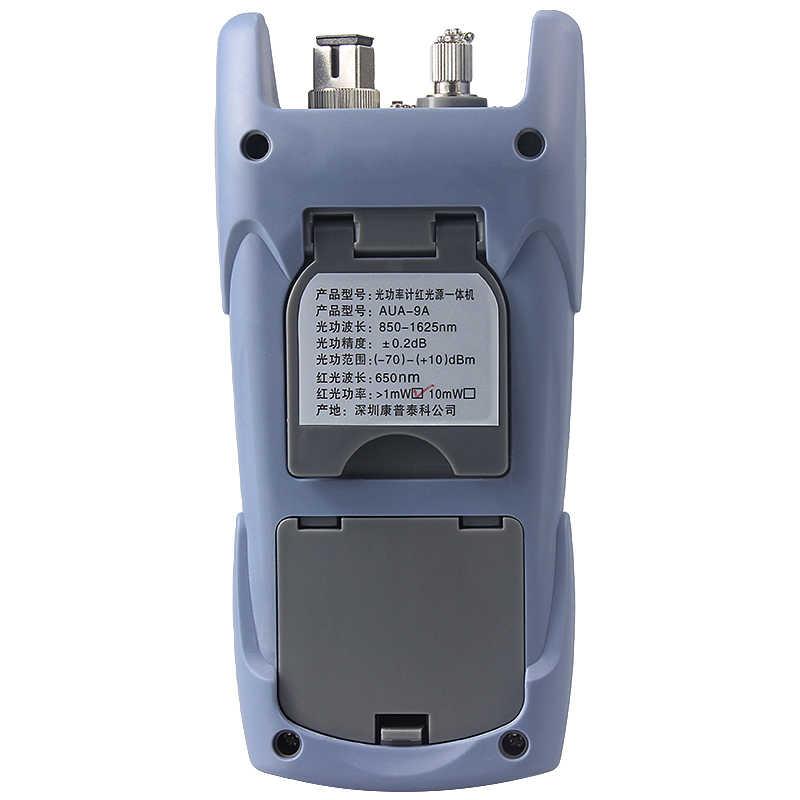 Medidor de potencia óptico de fibra FTTH todo en uno con probador de Cable de fibra óptica de 10mw Localizador Visual de fallas