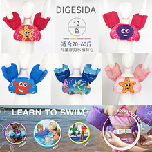 Baby's Arm Swimming Ring Cute Cartoon Child Inflatable Pool Float Swimming Arm Ring Safety Training Swimming Circle Float Ring стоимость