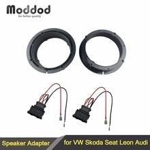 """Спикер s адаптер для VW Golf IV Passat Polo Skoda Seat Leon Audi переходные кольца для динамиков 165 мм 6,"""" комплект Проставка высота 40 мм"""