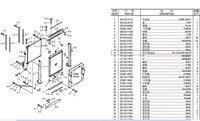 Refrigerador de pc300ll pc350ll saa6d114e wa430 para a máquina escavadora komatsu 6745-81-9510