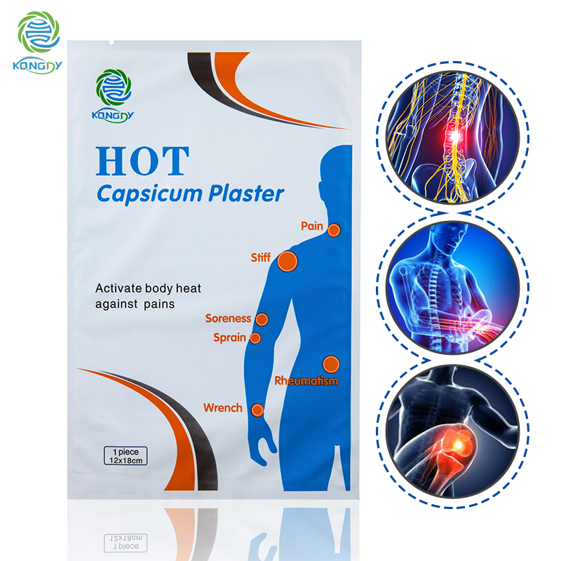 KONGDY Hot Sale Medical plaster Capsicum Plaster For Inflamation/Muscle/Joint Pain Herbal Relief Patches 20Psc/Lot Body Massager
