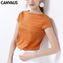 cou CANVAUS Slim T-shirt