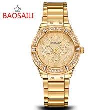 BSL812 BAOSALI Fashion 3 Eyes Luxury Brand Lady Quartz Watches Gold Silver Rhinestone Women Watches Alloy Watch relogio feminino
