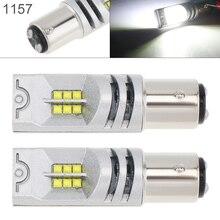 2 шт 12 V 1157 COB smd-лампы 1200LM 6500 K-7500 K белый Вождение бегущая автомобильная лампа лампы для автомобильных фар