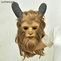 Cos Mask Hot Movie Beauty and the Beast Adam Prince Mask Cosplay Horror Mask Latex Helmet Halloween Party