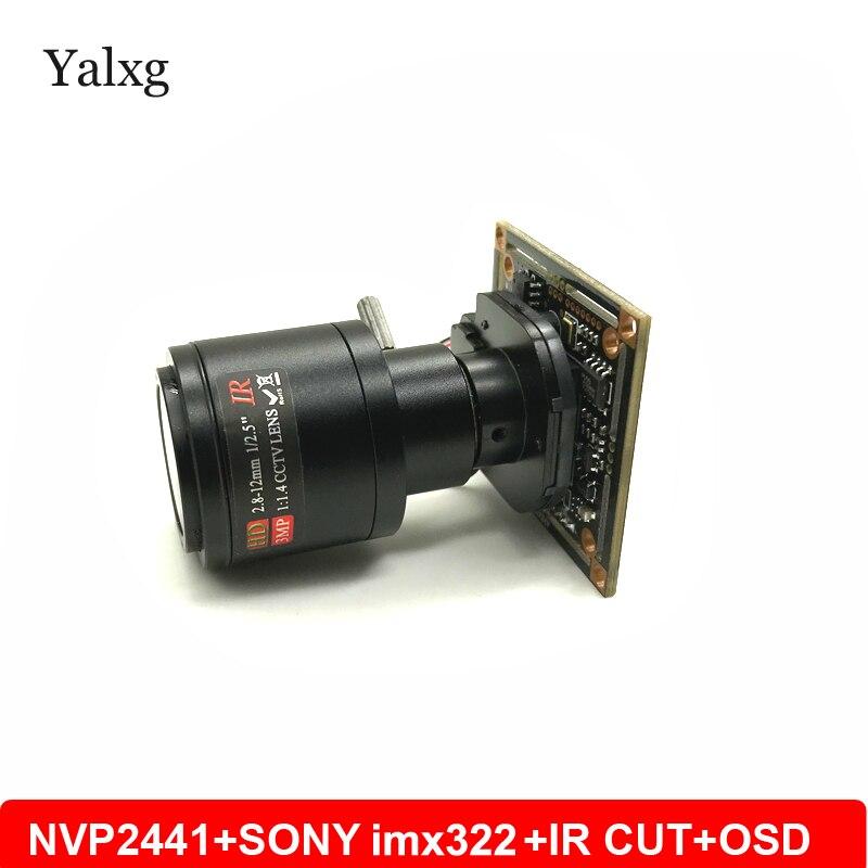 Home Security 1080P AHD Surveillance Camera Module Kit 2MP Starlight Camera Board 1/2.9 Sony imx322 Module Pcb With OSD MenuHome Security 1080P AHD Surveillance Camera Module Kit 2MP Starlight Camera Board 1/2.9 Sony imx322 Module Pcb With OSD Menu