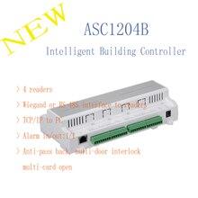 DAHUA Контроля Доступа Контроллер Доступа Четыре Двери Контроллер Без Логотипа ASC1204B