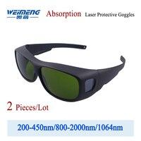 Weimeng 흡수 레이저 보호 고글 2 조각 레이저 안전 안경 눈 보호 pc 소재 od + 6 레이저 기계
