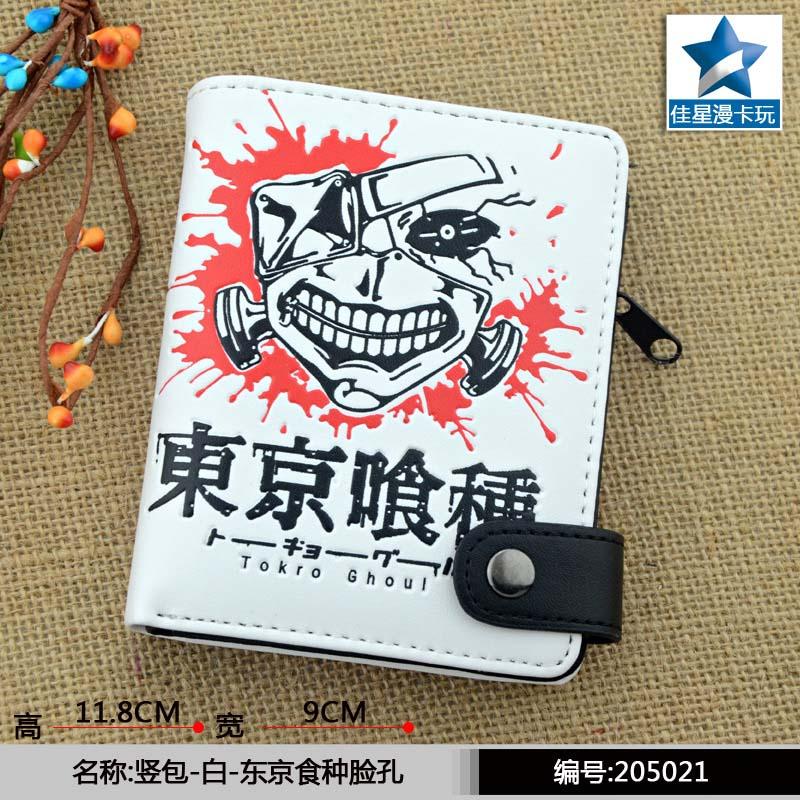 White and Bloody Kaneki Ken of Anime Tokyo Ghoul PU Short Zero Wallet/Coin Purse with Interior Zipper Pocket