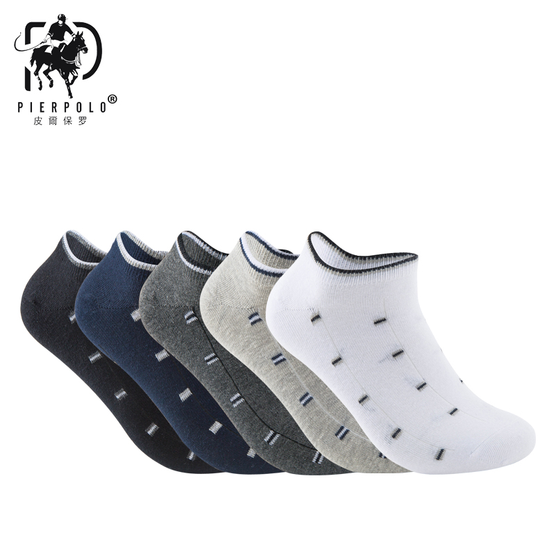 PIERPOLO Men   Socks   High Quality Fashion Brand Happy   Socks   Men Cotton   Socks   Meia Short Summer   Socks   For Men calcetines