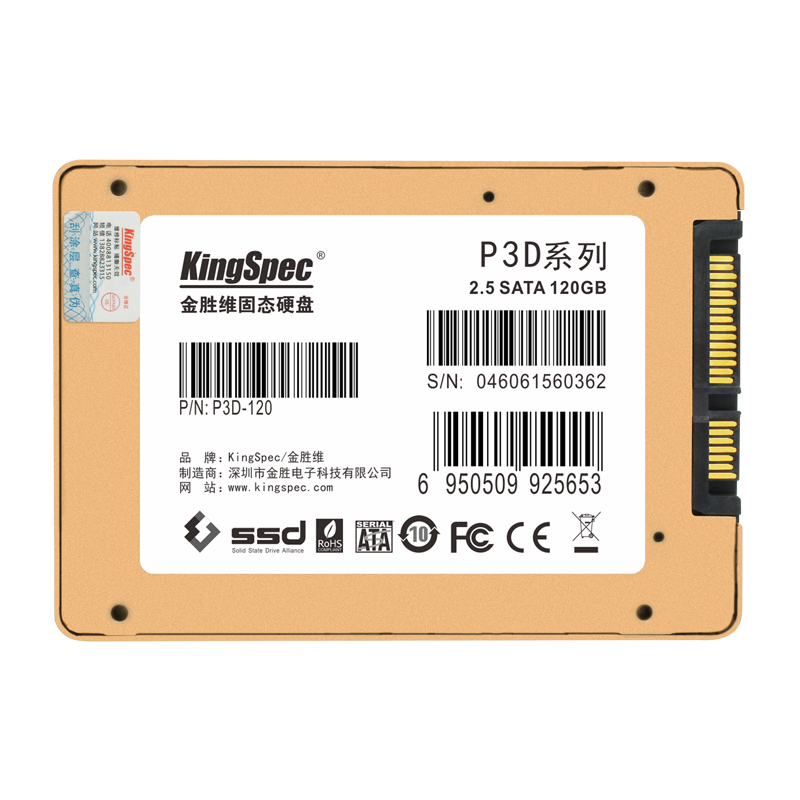 ФОТО kingspec 120GB 7/9.5mm  Internal SATAIII 6Gbps 2.5