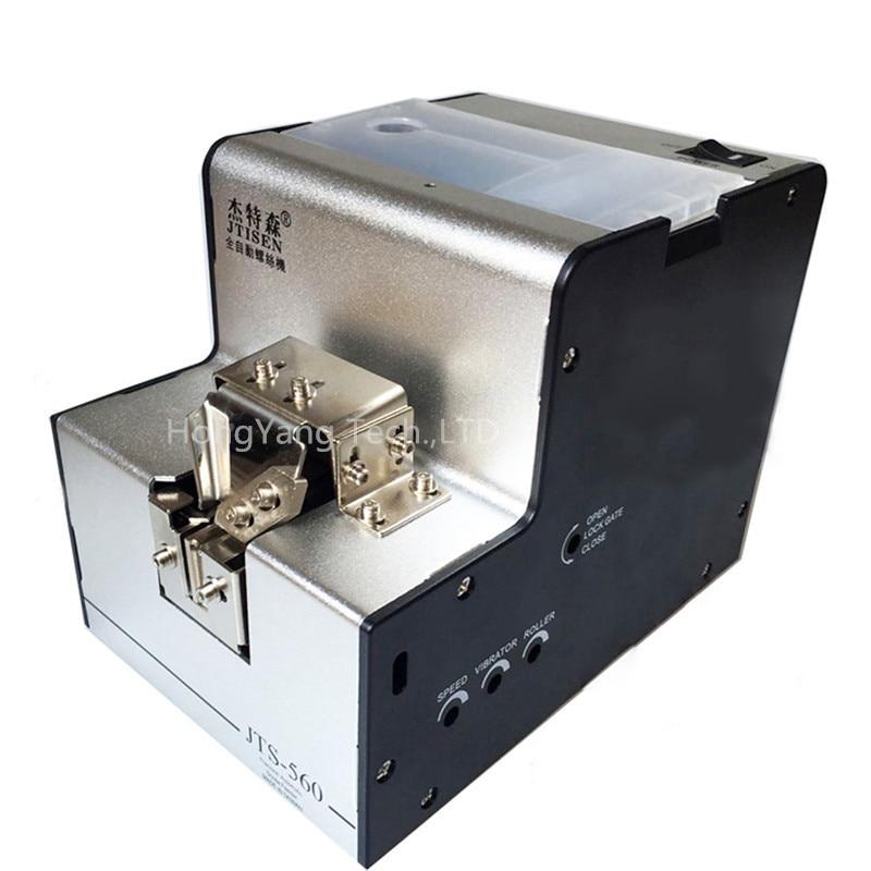 Automatic Screw Feeder Machine Conveyor with digital Display, screw arrangement machine / JIS 560 1.0 5.0 mm