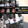 Spirit Beast motorcycle Registration Plate Holder alloy screw cap cover 6mm cool styling