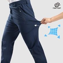 Мужские эластичные брюки Tectop, быстросохнущие уличные брюки для пеших прогулок и бега, на лето