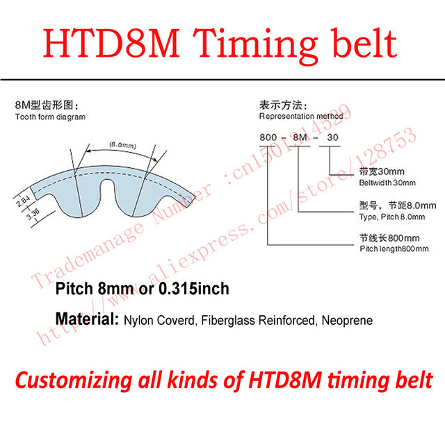 high torque htd 8m timing belt pitch 8mm or 0 315 neoprene rubber rh aliexpress com 3mm pitch timing belt pulley 1/5 pitch timing belt pulley