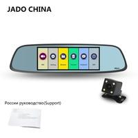 JADO D580 Car Dvr Camera Full HD 1080P Car Dvrs Dual Lens Recorder 6.86' Car Camera Dash cam Rearview Mirror With Dvr Registrar
