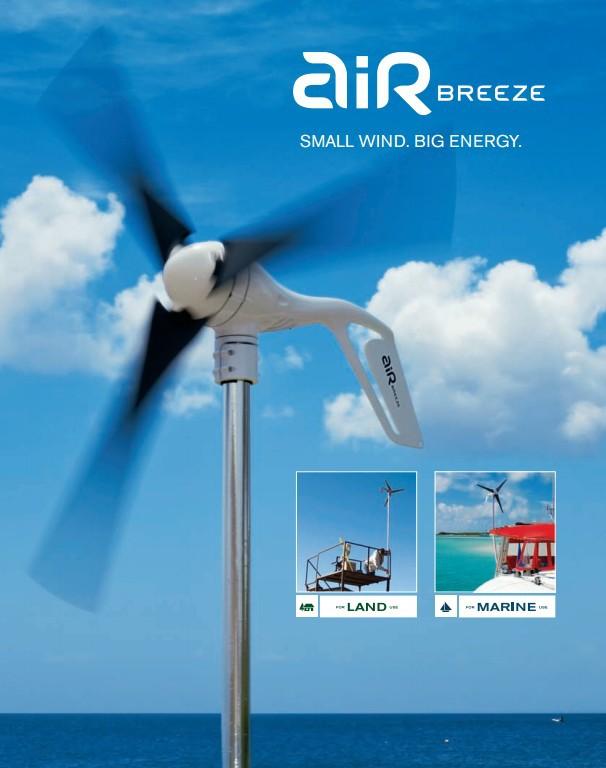 Air-x marine version wind turbine generator ,12/24/48V optional ! gesslein s4 air marine