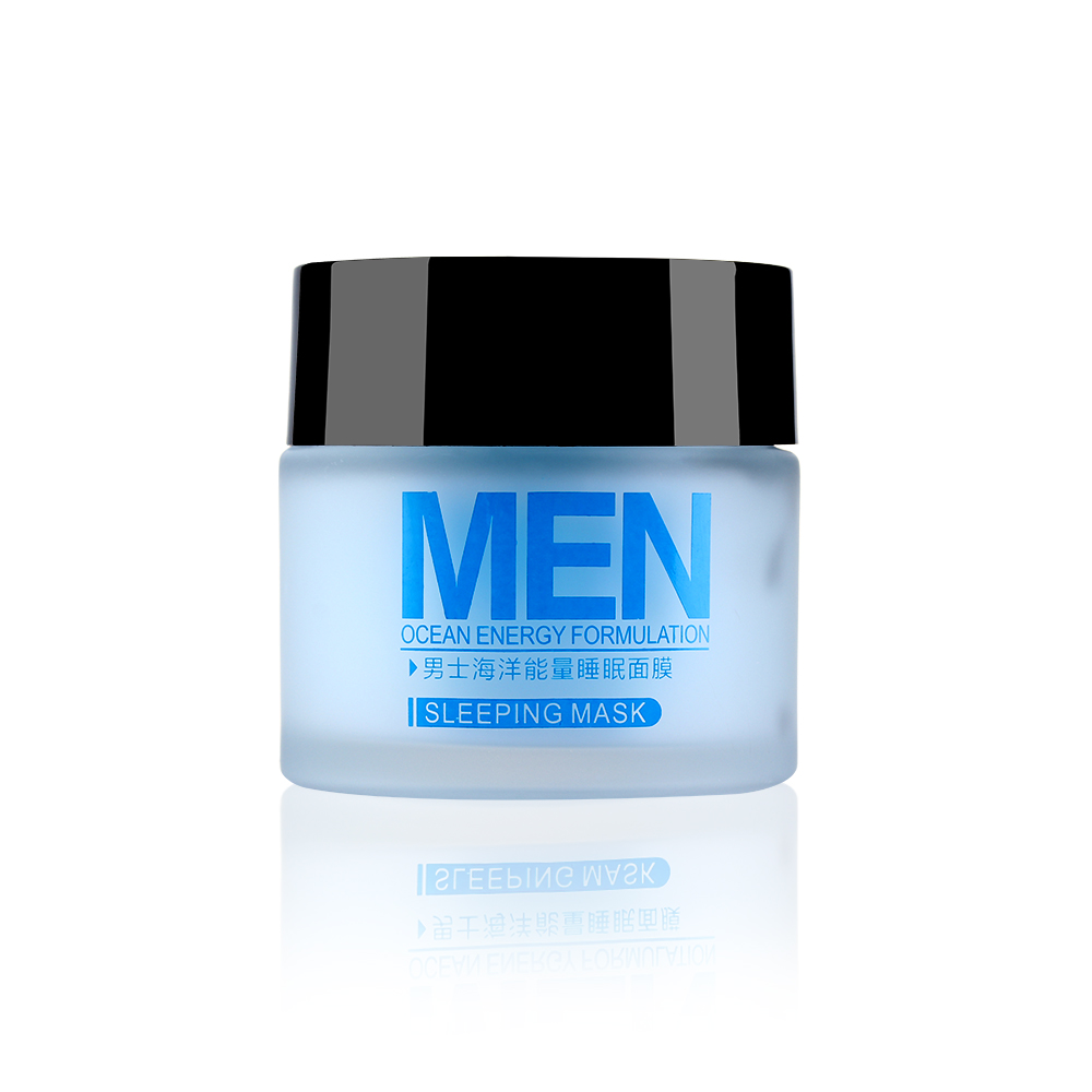 Men's Facial Care Anti-wrinkle Moisturizing Oil Contral Brightening Shrink Pores