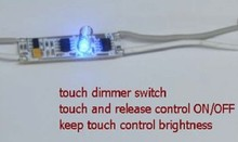 15pcs/lot mini PCBA Touch dimmer for LED aluminum profile