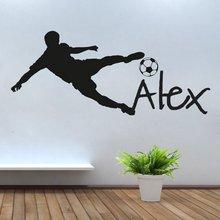 Nome personalizado vinil adesivo de parede decalque para berçário futebol bola nome personalizado adesivo de parede para o quarto das crianças huang094