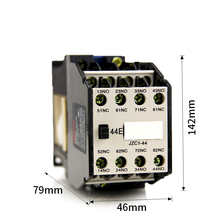 DC contact intermediate relay, DC JZC1-44Z (3TH82-44)