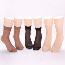 Il trasporto Libero 100 pz = 50 paia/lotto Delle Donne in fibra di bambù calze di nylon di seta freddo della donna femminile sox estate delle signore calzino della caviglia