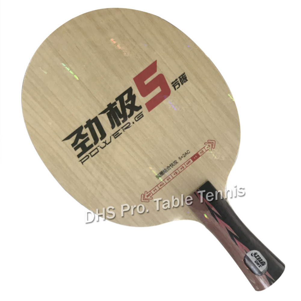 Original DHS Power. G5 PG5 ALC Carbon Table Tennis Blade/ Ping Pong Blade/ Table Tennis Bat