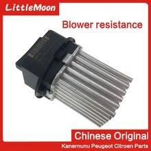 Air conditioning resistance blower resistance resistor speed control module  For Citroen C3 C4 C5 C6 DS3 Peugeot 307 407 6441S7 цена