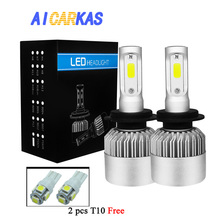 AICARKAS из 2 предметов светодио дный Turbo H4 фар лампы Conversion Kit H1 H3 H7 H11 светодио дный 9005 HB3 9006 HB4 9007 HB5 автомобиля светодио дный противотуманная