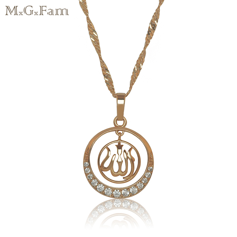 2b4f362d1f130 MGFam 18 K Yellow Gold color Islamic Allah Pendant Necklace Jewelry with  45cm Matching Chain.-in Pendant Necklaces from Jewelry & Accessories on ...