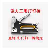 Free Shipping 4 14mm Hand Operated Staple Gun wood nail gun hand stainless steel hand tools hand nails tool guns
