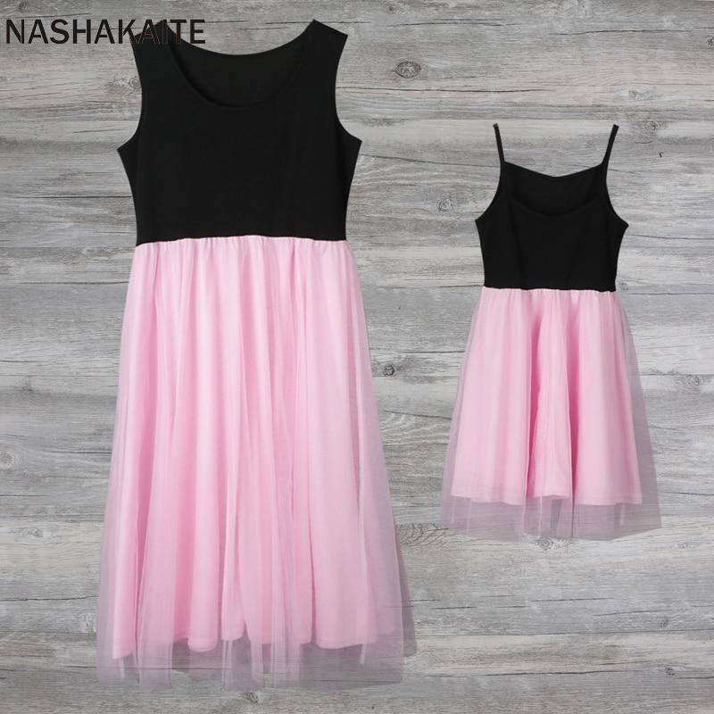 Maman et fille robe rose Patchwork maille princesse robe mère et fille vêtements famille Look mère fille robes 3