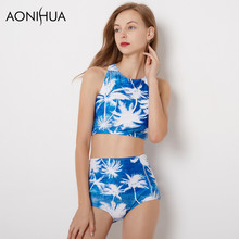 AONIHUA Legend of the blue sea | 2018 New Palm tree print Bikini set Women Beach Swimwear Crop top Swimsuit swimming suit 9032 palm tree ladder cutout halter bikini set