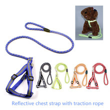 2019 New Pet Supplies Nylon Reflective dog harness collar pet Leash Duty Dog vest Night reflective safety traction rope L5
