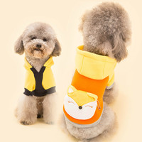 Mùa thu và mùa đông quần áo quần áo chó bốn chân quần áo Teddy Poodle nhỏ puppy cat dog pet áo len