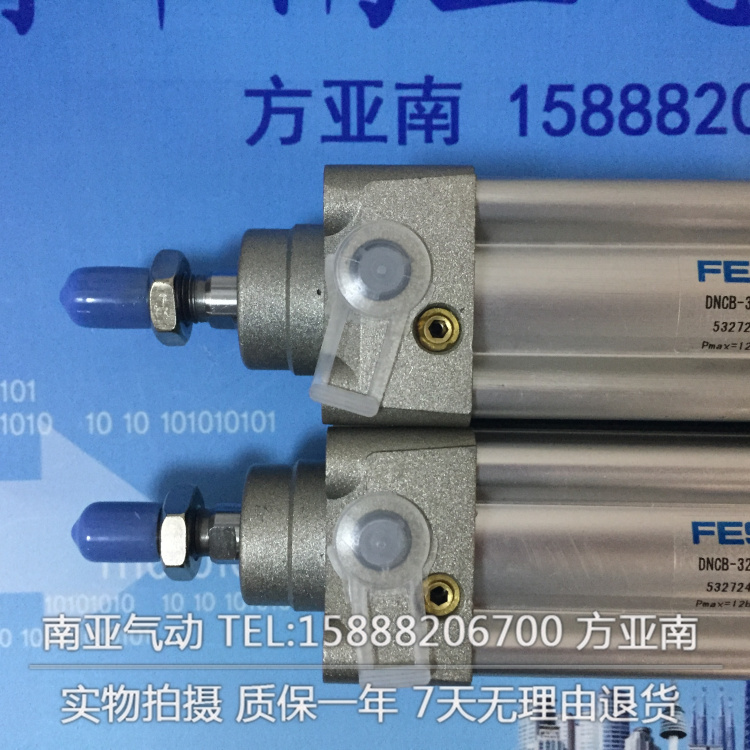 DNCB-32-180-PPV-A DNCB-32-200-PPV-A DNCB-32-250-PPV-A  FESTO cylinder it8712f a hxs
