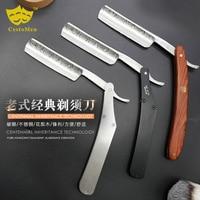 Stainless Steel Razor Vintage Retro Manual Shaving Knife Haircut Double Razor G0513