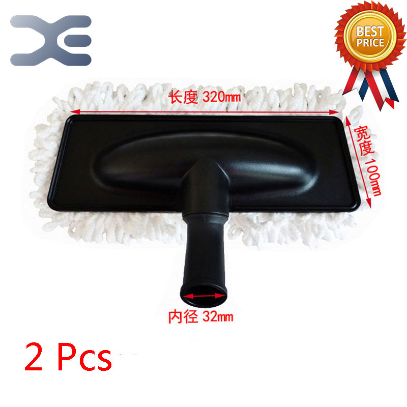2Pcs Compatible With For Midea Vacuum Cleaner Accessories Floor Brush Brushing Care Dual-use Brush Head Interface Diameter 32mm 1pc inner diameter 35mm floor brush multifunctional vacuum cleaner brush head dual use brush forfc8088vc t3511e qw14t 803 etc