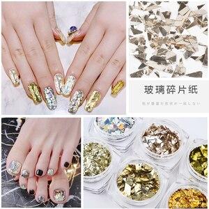 Image 4 - Lote de 6 caja/lote de pegatinas holográficas láser para uñas, con purpurina en polvo, hoja de decoración para uñas, pegatinas de papel de aluminio para las uñas