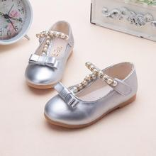 388ec8587d Buy girls silver flats and get free shipping on AliExpress.com